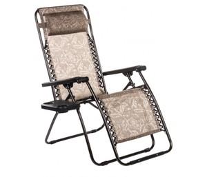 Кресло-шезлонг Афина