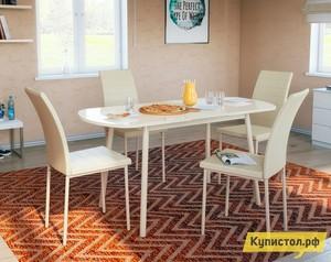 Обеденная группа для столовой и гостиной Mebwill Стол Раунд + 4 стула Винс Кремовый