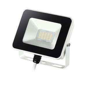 Прожектор уличный Novotech Armin 357524