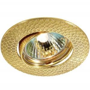 Novotech DINO 369627 Точечный встраиваемый светильник