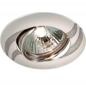 Novotech FUDGE 369622 Точечный встраиваемый светильник
