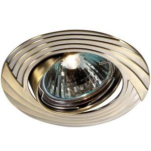 Novotech TREK 369609 Точечный встраиваемый светильник