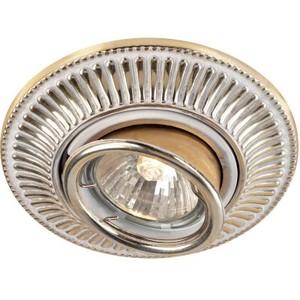 Novotech VINTAGE 369859 Точечный встраиваемый светильник
