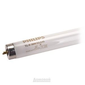 Лампа люминесцентная PHILIPS TLD 36W/33